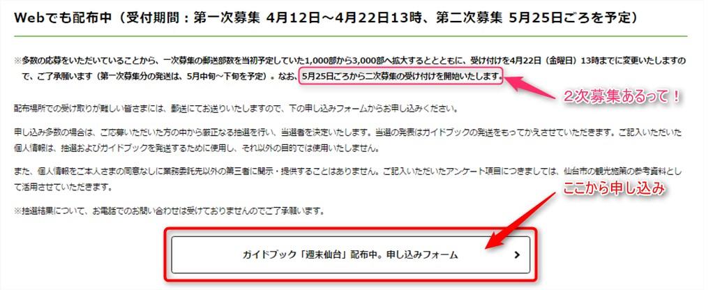 2016-04-20_10h26_10